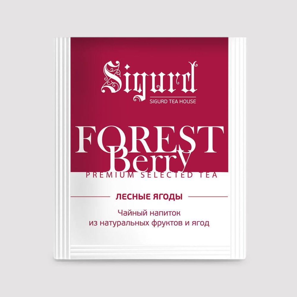 SIGURD Лесные ягоды 150 шт