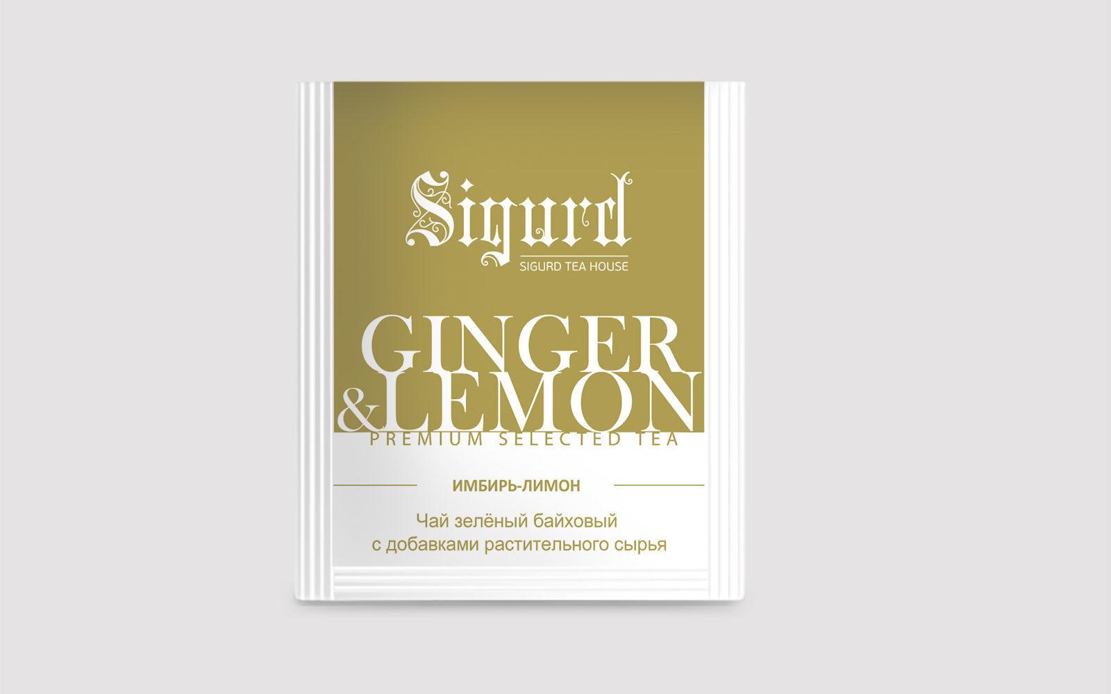 SIGURD GREEN GINGER & LEMON 150 шт