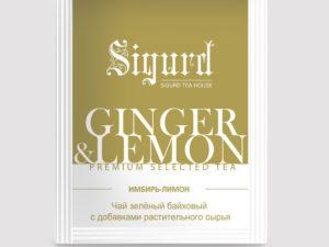 SIGURD имбирь-лимон 150шт.