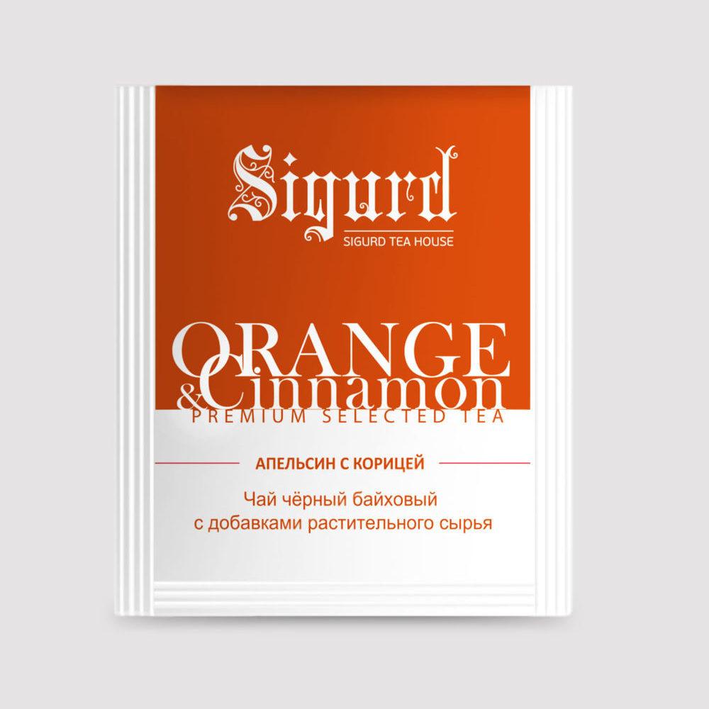 SIGURD Апельсин и корица 150 шт