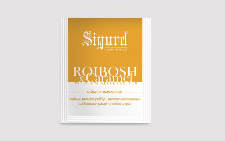 SIGURD ROIBOSH & CARAMEL 150 шт