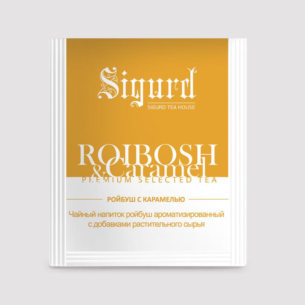 SIGURD Ройбуш с карамелью 150 шт
