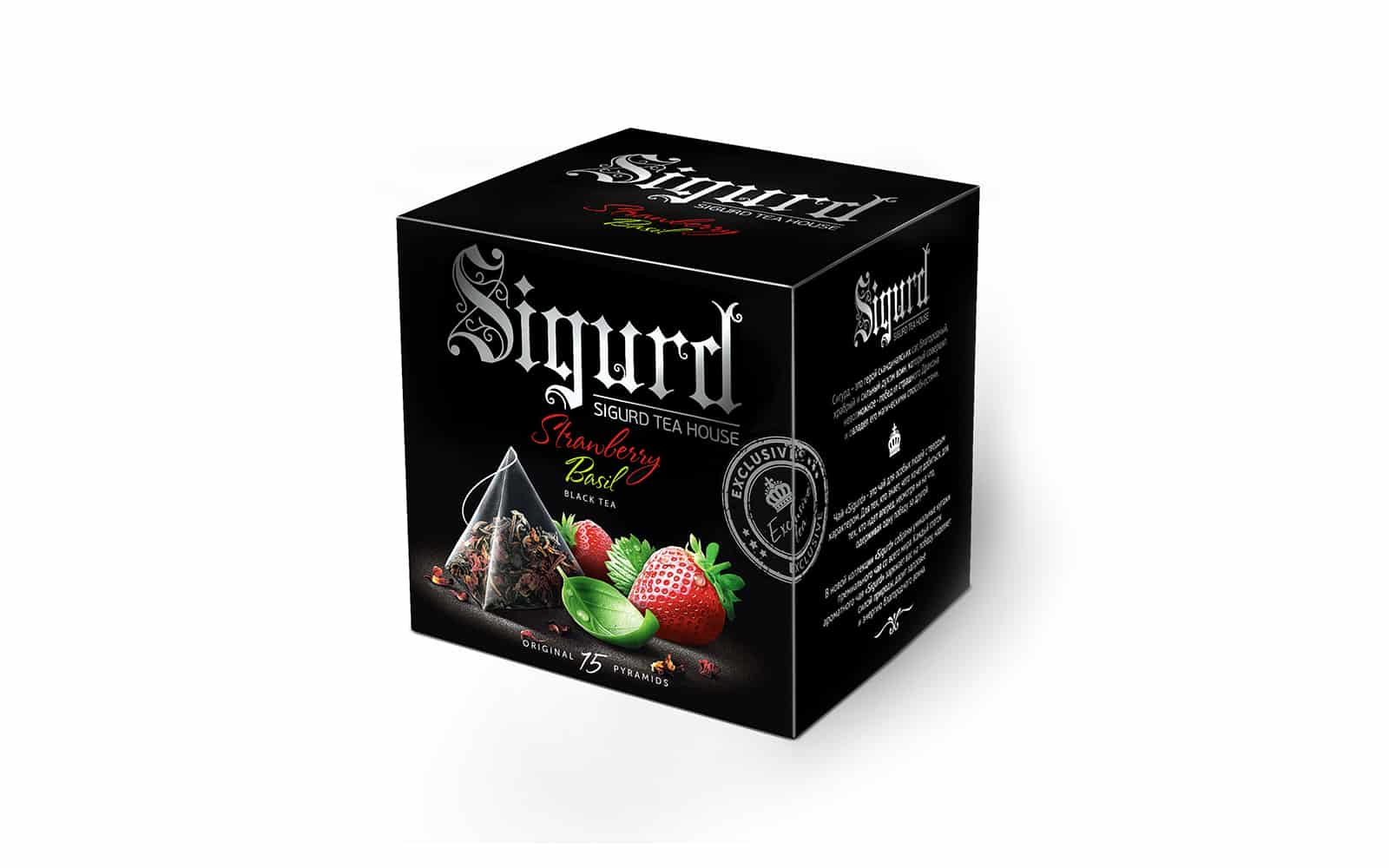 SIGURD Strawberry