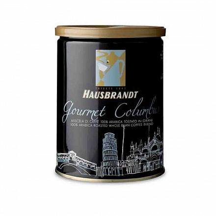 Кофе в зернах Hausbrandt Columbus, 100% арабика , 250 г