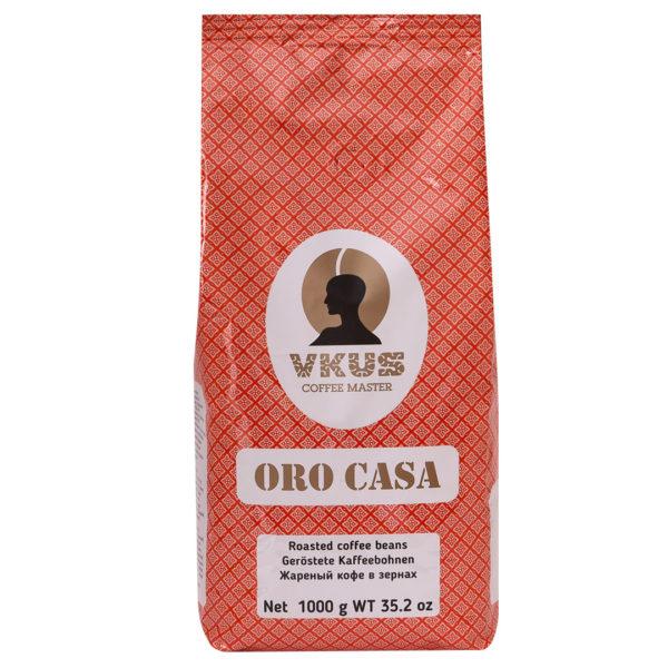 Кофе в зернах Oro Casa 1 кг (Германия)