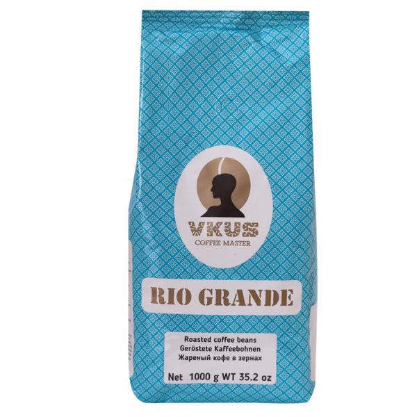 Кофе в зернах Rio Grande 1 кг (Германия)